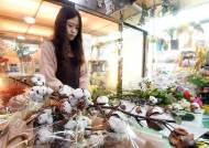 """""""없어서 못팔아요""""…드라마 '도깨비' 영향 졸업시즌 목화꽃 품귀현상"""