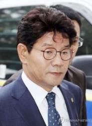 '3억 뇌물수수' 이청연 인천시교육감 징역 8년 '법정구속'(2보)