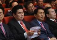자유한국당, 자숙모드 끝 대선모드 전환… 전국순회 민심투어