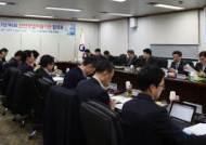 인천창업지원기관, 통합 프로그램 운영 나서