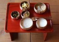수원문화재단, 궁중음식 교육프로그램 참가자 모집