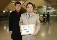 '스타강사' 설민석·최진기, '댓글알바' 의혹으로 고발당해
