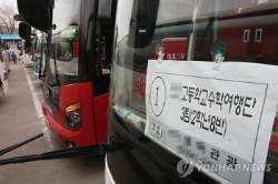 """""""굳이 중국 갈 필요 없다"""" 사드갈등에 중국行 수학여행 취소하는 학교들"""