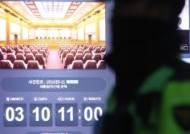 헌재 재판관 중도 4·보수 3·진보 1… 8명중 6명 찬성땐 '탄핵'