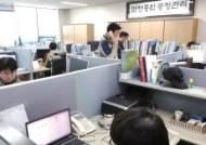[박근혜 파면] 인천시, 올스톱 된 '대통령 공약' 사업… 대선후보에 제안 다시 추진