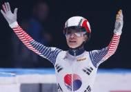 서이라, 쇼트트랙 세계선수권 남자부종합우승...평창올림픽출전