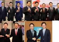 대권 잠룡들 '50일 혈투' 돌입...빅텐트·박근혜 소환 변수