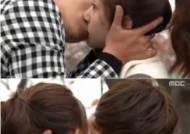 '열애 인정' 윤현민♥백진희, '내 딸 금사월' 속 키스신 보니…