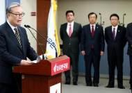 인명진 퇴장·김종인 등판… 정치원로 엇갈린 행보