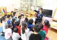 인천공항 농림축산검역본부, 어린이 검역체험 행사 진행