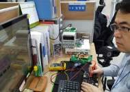 성남 시니어 기술창업센터, 시니어 창업 메카로