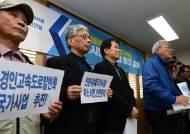 시민단체 '인천시민의힘', 대선 후보에 요구하는 10대과제 발표