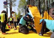 인천 동구, 아동친화도시 조성 위한 '옐로카펫' 설치
