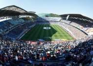 수원시, U-20 월드컵 티켓 강매 논란… '표팔이' 된 공무원들