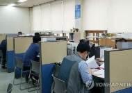 인천지역, 근로감독관 1명이 1천455곳 관리… 업무 과중