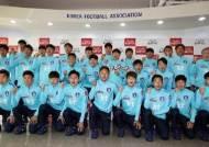 축구스타 등용문 U-20 월드컵… 앞으로 D-10