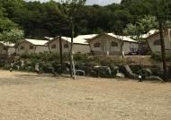 """미세먼지에 포기한 나들이… 군포캠핑장 """"위약금 내라"""""""