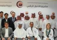 분당서울대병원 컨소시엄, 사우디 병원정보시스템 구축