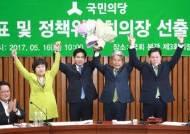 김동철 의원, 국민의당 신임 원내대표 당선