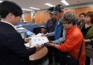 수원 동남빌라 세대주 83명 '지역주택조합 반대' 진정서 제출