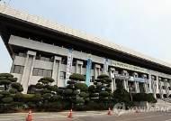 인천시, 문재인 공약 '녹색환경 금융도시' 건설 추진