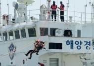해경 인명 구조 훈련