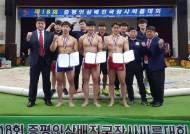 인천 연수구청 씨름단 성현우, 제18회 증평인삼배전국장사씨름대회 개인전 우승