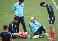 한국, 26일 잉글랜드와 수원월드컵경기장서 격돌…3전승 도전