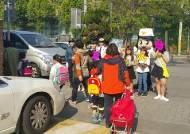 인천 중부서, 서흥초등학교와 스쿨존 캠페인 실시