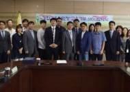 강화교육지원청, 7개기업과 교육기부 협약