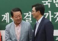 국민의당, 대선평가위원장 이준한·혁신위원장 김태일 임명