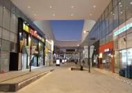 KT, 송도복합쇼핑몰 트리플 스트리트에 '스마트빌딩' 구축