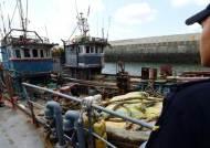 서해5도 특경단, 불법조업 中어선 나포