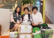 안산 행복한 유치원, 청년해외봉사단에 물품 후원