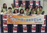 용인시 서농동, 저소득층 홀로어르신 40가구에 구급상자 지원