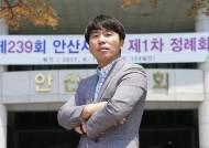 """손관승 안산시의원 """"새우양식장·산림욕장 행감 집행부 투명행정 입증 촉구"""""""