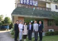 김포시의회, 양촌읍 노인복지시설 생필품 지원