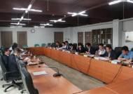 특수협 주민대표단, 정부의 '물 관리 일원화' 지지 성명