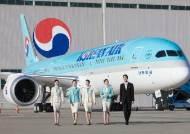 대한항공, 글로벌고객만족도 13년 연속 1위