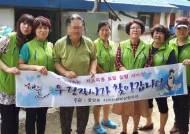 오산 중앙동 정리정돈 지원, 주민 재능기부로 이웃 도와