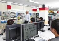 한국폴리텍대학 성남캠퍼스, 대한민국 산업발전 핵심 기술인력 양성의 요람