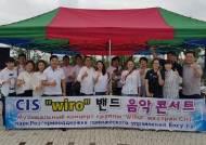 인천 연수서, '다문화밴드 행복 나눔 콘서트' 개최
