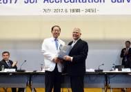아주대병원 도내 첫 'JCI 3차 인증' 권역외상센터 진료시스템 기준 통과