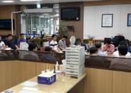 양평군 '신속한 폭포수 인·허가' 시동