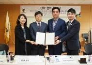 오산 남촌동지역사회보장협의체, 저소득가정에 여름이불 전달