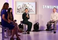 삼성전자, 세계 최대 TV 시장인 중국에 '더 프레임(The Frame)' 선보여