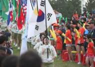 세계 5천여 소녀여장부, 여주 모인다… 제16회 걸스카우트 국제야영 개최