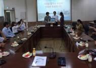 베트남 꽝지성 보건부, 김포 방문