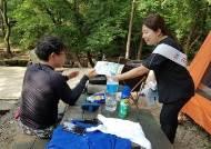한국가스안전공사 경기, 가스안전 캠페인 진행