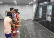분당서현청소년수련관, 26일까지 야외특별체험 활동